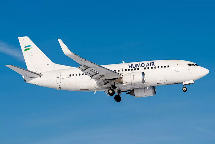 самолет Humo Air